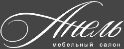 """Мебельная фабрика """"Анель"""""""