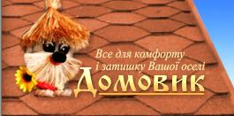 "Интернет-магазин ""Домовик"""