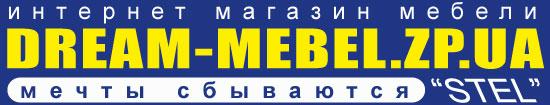"Магазин ""Dream Mebel"""