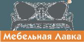 """Компания """"Мебельная Лавка"""""""