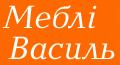 """Компания """"Мебель Василий"""""""