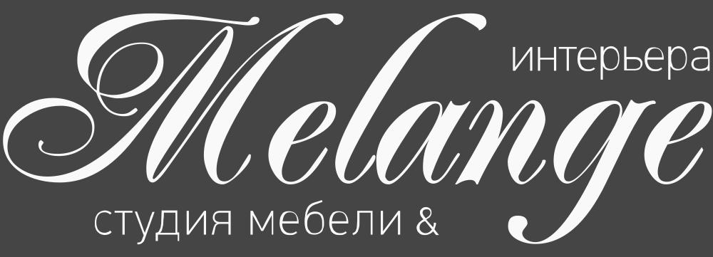 """Студія меблів та інтер'єру """"Melange"""""""