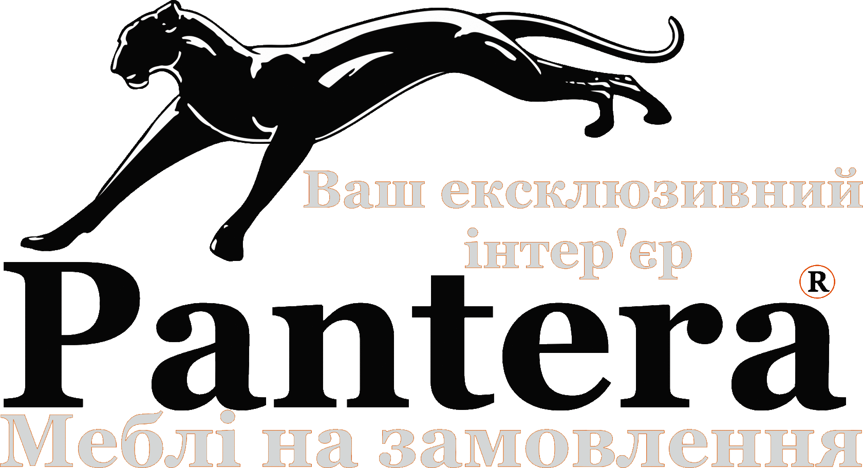 """ТМ """"Pantera"""""""