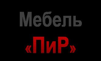"""Салон """"ПиР"""""""