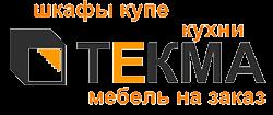 "Фирма ""Текма"""